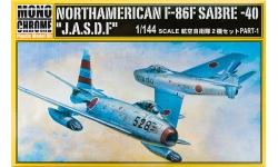 F-86F-40 North American, Sabre - MONOCHROME MCT-009 1/144