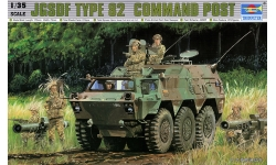 Type 82 Command Communication Vehicle (CCV), Komatsu - TRUMPETER 00326 1/35