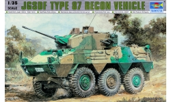 Type 87 Reconnaissance and Command Vehicle (RCV), Komatsu - TRUMPETER 00327 1/35