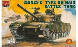 ZTZ-96 (Type 96) NORINCO - TRUMPETER 00344 1/35