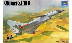 J-10B Chengdu Aircraft Industry Group (CAIG) - TRUMPETER 01651 1/72