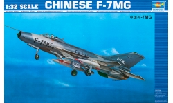 J-7MG Chengdu Aircraft Corporation (CAC) - TRUMPETER 02220 1/32