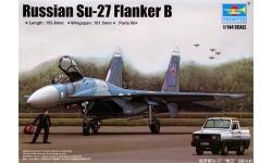 Су-27 Сухой - TRUMPETER 03909 1/144