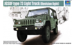 Type 73 Light Truck Mitsubishi - TRUMPETER 05572 1/35