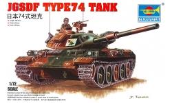 Type 74 MBT Mitsubishi - TRUMPETER 07218 1/72
