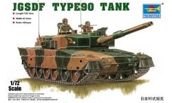 Type 90 MBT Mitsubishi - TRUMPETER 07219 1/72