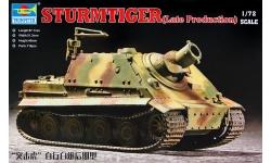 Sturmmörserwagen 606/4 mit 38 cm RW 61 Ausf. E, Sturmtiger, Alkett - TRUMPETER 07247 1/72