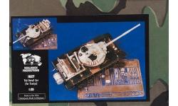 Т-62М. Конверсионный набор (TAMIYA) - VERLINDEN 1627 1/35