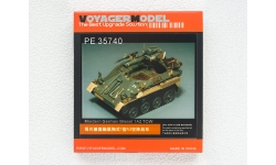Фототравление для Wiesel 1 A2 TOW Rheinmetall AG (AFV CLUB) - VOYAGER MODEL PE35740 1/35