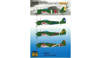 Ki-43-Ic (Hei) Nakajima, Hayabusa - WOLFPACK DESIGN WD48008 1/48