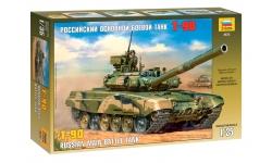 Т-90 - ЗВЕЗДА 3573 1/35
