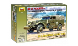 M3A1 White Motor Company, Scout car - ЗВЕЗДА 3581 1/35