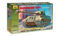 Tiger II, Pz. Kpfw. VI Ausf. B (с башней Porsche) Henschel - ЗВЕЗДА 3616 1/35