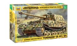 Panzerjäger Tiger (P), Sd. Kfz. 184, Ferdinand - ЗВЕЗДА 3653 1/35