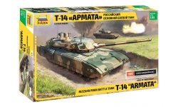 Т-14, Армата - ЗВЕЗДА 3670 1/35