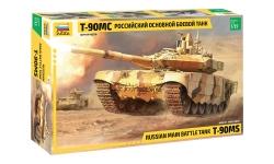 Т-90МС - ЗВЕЗДА 3675 1/35