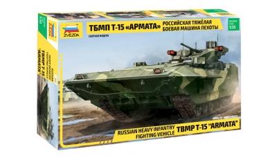 Т-15 УВЗ, Барбарис - ЗВЕЗДА 3681 1/35