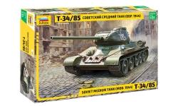 Т-34/85 - ЗВЕЗДА 3687 1/35