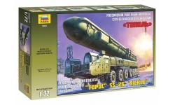 РТ-2ПМ Тополь - ЗВЕЗДА 5003 1/72