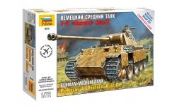 Panther, Panzerkampfwagen V, Sd.Kfz. 171, Ausf. D, MAN - ЗВЕЗДА 5010 1/72