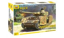 Panzerkampfwagen IV, Sd.Kfz.161/2, Ausf. H, T-IV, Krupp - ЗВЕЗДА 5017 1/72