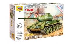 Т-34/85 - ЗВЕЗДА 5039 1/72
