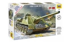 СУ-100 УЗТМ - ЗВЕЗДА 5044 1/72