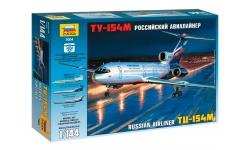 Ту-154М Туполев - ЗВЕЗДА 7004 1/144