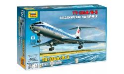 Ту-134А/Б-3 Туполев - ЗВЕЗДА 7007 1/144