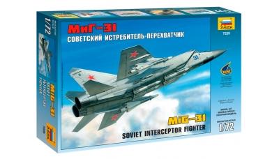 МиГ-31 - ЗВЕЗДА 7229 1/72