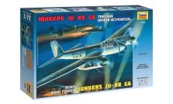 Ju 88G-6 Junkers - ЗВЕЗДА 7269 1/72