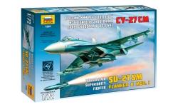 Су-27СМ Сухой - ЗВЕЗДА 7295 1/72