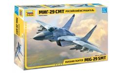 МиГ-29СМТ (9-17) - ЗВЕЗДА 7309 1/72
