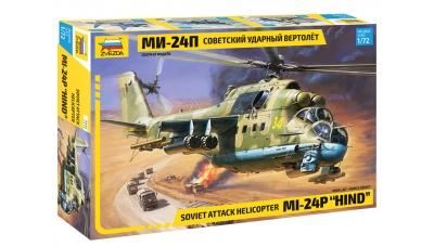 Ми-24П Миль - ЗВЕЗДА 7315 1/72