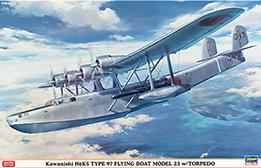 H6K5 Model 23 Kawanishi - HASEGAWA 02163 1/72