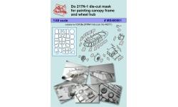 Маски для Do 217N-1 Dornier (ICM) - AK-HOBBY MS480001 1/48