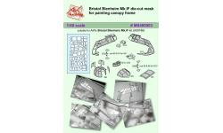 Маски для Blenheim Mk IF Bristol (AIRFIX) - AK-HOBBY MS480003 1/48