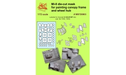 Маски для Ми-8Т/МТ Миль (ЗВЕЗДА) - AK-HOBBY MS720003 1/72