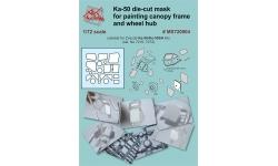 Маски для Ка-50/Н/Ш Камов (ЗВЕЗДА) - AK-HOBBY MS720004 1/72