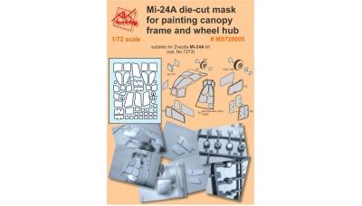 Маски для Ми-24А Миль (ЗВЕЗДА) - AK-HOBBY MS720005 1/72