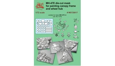 Маски для MH-47E Boeing, Chinook (ITALERI) - AK-HOBBY MS720017 1/72