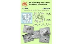 Маски для SH-3D/G Sikorsky / Westland HAS.2, Sea King (ITALERI, FUJIMI) - AK-HOBBY MS720018 1/72