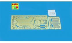 Фототравление для Sd.Kfz.140/1, 234/1, 250/9, 251/23 (башня) - ABER 35A033 1/35