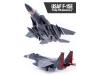 F-15E McDonnell Douglas, Strike Eagle - ACADEMY 12568 1/72