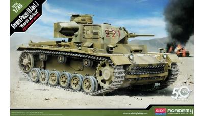 Panzerkampfwagen III, Sd.Kfz. 141, Ausf. J, T-III, Daimler-Benz - ACADEMY 13531 1/35