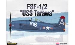 F8F-1/2 Grumman, Bearcat - ACADEMY 12313 1/48