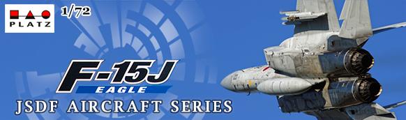 F-15J McDonnell Douglas, Eagle - PLATZ AC-17 1/72