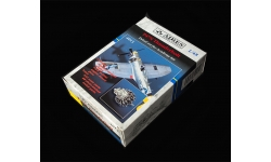 P-47N Republic, Thunderbolt. Конверсионный набор (ACADEMY) - AIRES 4013 1/48
