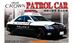 Toyota Crown GRS180 2005 - AOSHIMA 003022 PRE-PAINTED PATROL CAR No. 10 1/24 PREORD