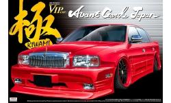 Nissan President G50 - AOSHIMA 004111 SUPER VIP CAR No. 96 1/24 PREORD